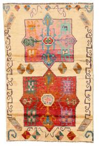 Moroccan Berber - Afghanistan 絨毯 116X180 モダン 手織り 薄茶色/ベージュ (ウール, アフガニスタン)