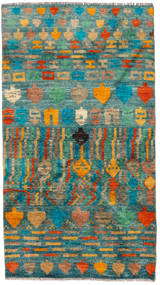 Moroccan Berber - Afghanistan 絨毯 81X148 モダン 手織り ターコイズ (ウール, アフガニスタン)
