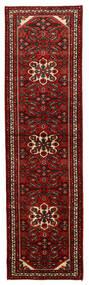 ホセイナバード 絨毯 84X297 オリエンタル 手織り 廊下 カーペット 深紅色の (ウール, ペルシャ/イラン)