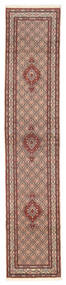 ムード 絨毯 84X270 オリエンタル 手織り 廊下 カーペット 深紅色の/濃い茶色 (ウール/絹, ペルシャ/イラン)