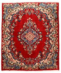サルーク 絨毯 76X90 オリエンタル 手織り 錆色/濃い紫 (ウール, ペルシャ/イラン)