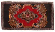 センネ 絨毯 49X90 オリエンタル 手織り 濃い茶色/深紅色の (ウール, ペルシャ/イラン)