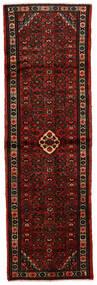 ハマダン 絨毯 90X290 オリエンタル 手織り 廊下 カーペット 深紅色の/錆色 (ウール, ペルシャ/イラン)
