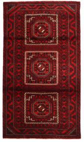 マシュハド 絨毯 110X197 オリエンタル 手織り 深紅色の/赤 (ウール, ペルシャ/イラン)