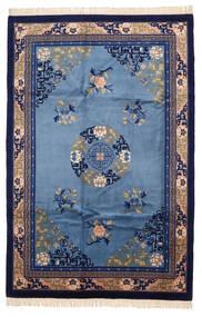 中国 アンティーク仕上げ 絨毯 183X274 オリエンタル 手織り 濃い紫/青 (ウール, 中国)