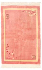 中国 アンティーク仕上げ 絨毯 137X198 オリエンタル 手織り ライトピンク/暗めのベージュ色の (ウール, 中国)