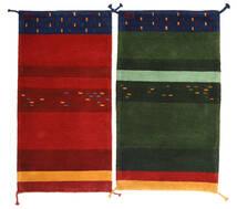 ギャッベ インド 絨毯 60X120 モダン 手織り 深緑色の/錆色 (ウール, インド)