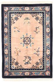 中国 アンティーク仕上げ 絨毯 122X183 オリエンタル 手織り 濃いグレー/ライトピンク (ウール, 中国)