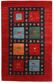 ギャッベ Loribaft 絨毯 201X317 モダン 手織り 錆色/濃いグレー (ウール, インド)