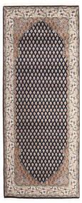 Mir インド 絨毯 80X200 オリエンタル 手織り 廊下 カーペット 薄い灰色/濃い紫 (ウール, インド)