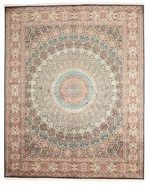 カシミール ピュア シルク 絨毯 248X307 オリエンタル 手織り 薄い灰色/濃いグレー (絹, インド)