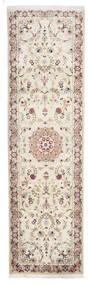 マシュハド 絨毯 82X291 オリエンタル 手織り 廊下 カーペット ベージュ/薄い灰色 (ウール, ペルシャ/イラン)