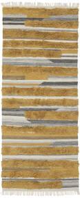 Sunny - 黄色 絨毯 100X250 モダン 手織り 廊下 カーペット 茶/濃い茶色 (ウール, インド)