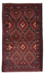 バルーチ 絨毯 121X208 オリエンタル 手織り 濃い茶色/深紅色の/黒 (ウール, アフガニスタン)