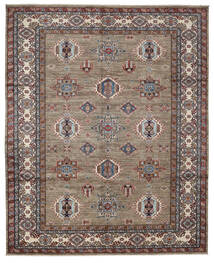 カザック Ariane 絨毯 247X302 モダン 手織り 濃い茶色/濃いグレー (ウール, アフガニスタン)