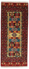 トルクメン 絨毯 85X194 オリエンタル 手織り 廊下 カーペット 黒/濃い茶色 (ウール, ペルシャ/イラン)