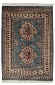 パキスタン ブハラ 2Ply 絨毯 130X190 オリエンタル 手織り 黒/濃い茶色 (ウール, パキスタン)