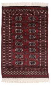 パキスタン ブハラ 2Ply 絨毯 78X122 オリエンタル 手織り 黒/ホワイト/クリーム色 (ウール, パキスタン)