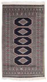 パキスタン ブハラ 2Ply 絨毯 77X133 オリエンタル 手織り 黒/濃い茶色 (ウール, パキスタン)