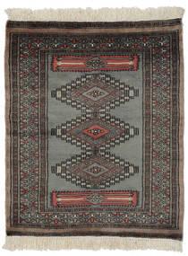 パキスタン ブハラ 2Ply 絨毯 76X97 オリエンタル 手織り 黒/深緑色の (ウール, パキスタン)