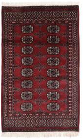 パキスタン ブハラ 2Ply 絨毯 80X128 オリエンタル 手織り 黒/ベージュ (ウール, パキスタン)
