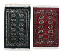 パキスタン ブハラ 3Ply 絨毯 63X100 オリエンタル 手織り 黒/ホワイト/クリーム色 (ウール, パキスタン)