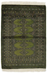 パキスタン ブハラ 3Ply 絨毯 99X145 オリエンタル 手織り 黒/深緑色の (ウール, パキスタン)