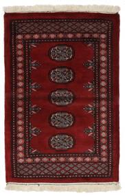 パキスタン ブハラ 3Ply 絨毯 80X120 オリエンタル 手織り 黒/ベージュ (ウール, パキスタン)