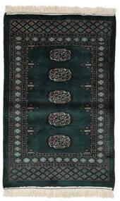 パキスタン ブハラ 3Ply 絨毯 79X124 オリエンタル 手織り 黒/ホワイト/クリーム色 (ウール, パキスタン)