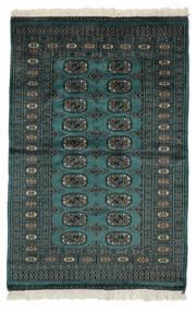 パキスタン ブハラ 2Ply 絨毯 95X144 オリエンタル 手織り 黒/ホワイト/クリーム色 (ウール, パキスタン)
