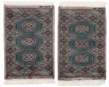 パキスタン ブハラ 3Ply 絨毯 63X92 オリエンタル 手織り 黒/濃い茶色 (ウール, パキスタン)