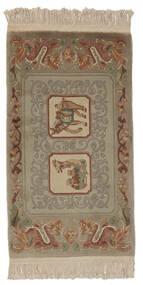 中国 90 Line 絨毯 70X122 オリエンタル 手織り 濃い茶色/茶 (ウール, 中国)
