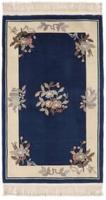 中国 90 Line 絨毯 91X152 オリエンタル 手織り 黒/薄茶色 (ウール, 中国)