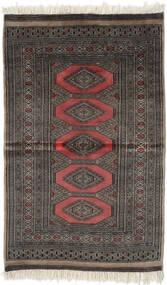 パキスタン ブハラ 2Ply 絨毯 93X145 オリエンタル 手織り (ウール, パキスタン)