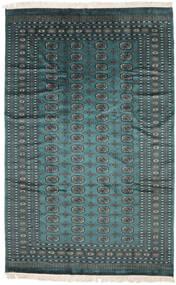 パキスタン ブハラ 2Ply 絨毯 180X284 オリエンタル 手織り (ウール, パキスタン)