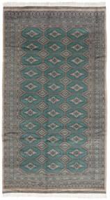 パキスタン ブハラ 3Ply 絨毯 152X272 オリエンタル 手織り 濃いグレー/黒 (ウール, パキスタン)