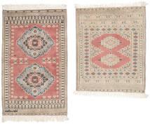 パキスタン ブハラ 2Ply 絨毯 64X79 オリエンタル 手織り ホワイト/クリーム色/薄茶色 (ウール, パキスタン)
