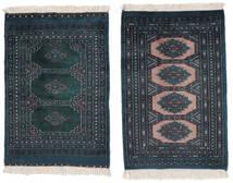 パキスタン ブハラ 2Ply 絨毯 60X94 オリエンタル 手織り 黒/ベージュ (ウール, パキスタン)
