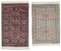 パキスタン ブハラ 2Ply 絨毯 63X90 オリエンタル 手織り 濃い茶色/ホワイト/クリーム色 (ウール, パキスタン)