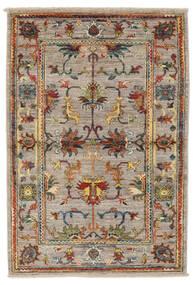 Ziegler Ariana 絨毯 83X127 オリエンタル 手織り 濃い茶色/茶 (ウール, アフガニスタン)