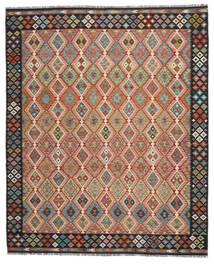 キリム アフガン オールド スタイル 絨毯 260X304 オリエンタル 手織り 赤/黒 大きな (ウール, アフガニスタン)
